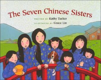 seven chinese sister