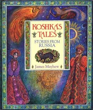 koshka's tales